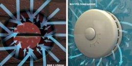 Технология герметизации межпанельных швов