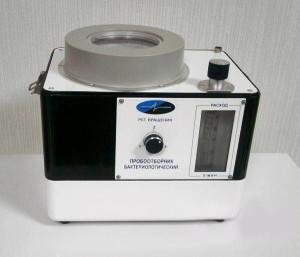 Агрегат для исследования на основе аппарата Кротова