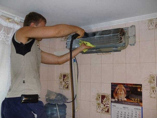 Средство для очистки домашних кондиционеров ремонт сплит систем lg в краснодаре