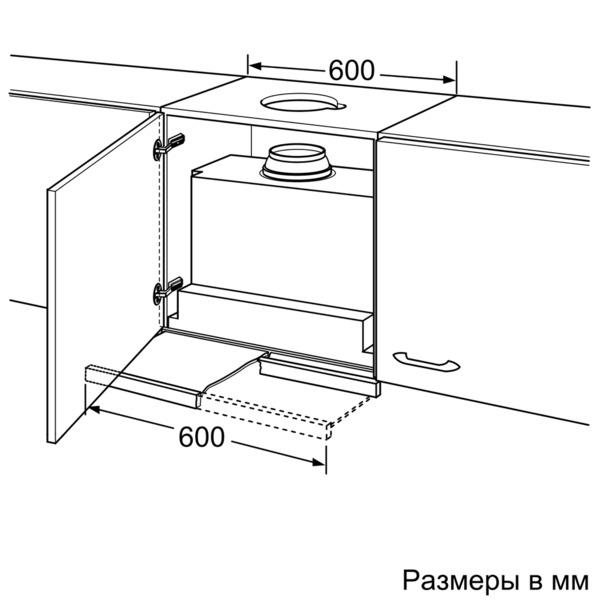 Вытяжка 600 мм установленная в шкаф